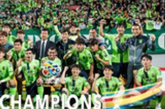 亚足联计划再增加亚冠奖金 冠军奖或达600万美金