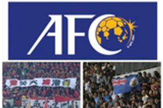 亚足联只罚一方彰显两宗罪 恒大亚冠路荆棘满途
