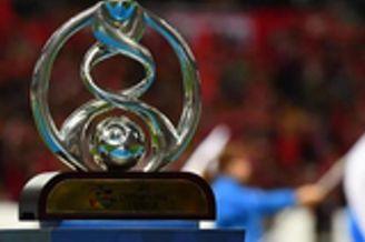 亚冠东亚区比赛延期因找不到赛场 还得照顾40强赛
