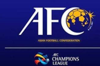 伊朗四俱乐部宣布退出今年亚冠 抗议亚足联不公平