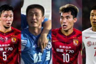 亚足联评亚冠5大中国球员:恒大3人 武磊郝海东入围