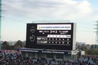 世界罕见!日超杯点球大战连续罚丢9个 满屏都是X