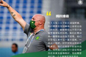 扬科维奇:展现出了不同于其他中国球队的东西