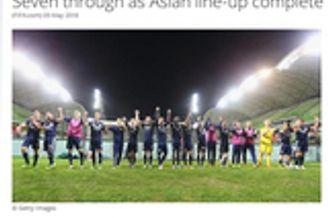 FIFA:恒大亚冠出局令人失望 胜悉尼打出自豪表现