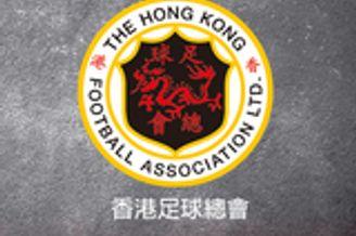 港足总也不甘心就派一队打亚冠 将影响香港评分排名