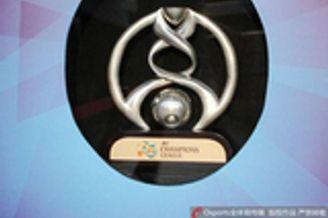 22:25视频直播亚冠决赛次回合 阿尔艾因战全北