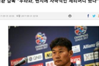 济州联主帅:有浦和球员挑衅我们 赢球要懂规矩