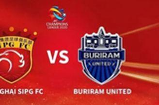 官方:上港亚冠附加赛主场对阵武里南联将空场进行