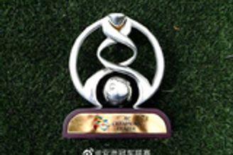 亚足联宣布2020赛季亚冠1/4决赛起将启用VAR技术