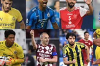 亚冠票选赛季最佳球员:小白领衔 奥古比埃拉上榜