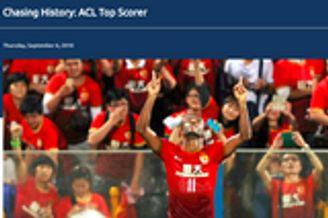 亚足联官方评选亚冠历史最佳射手:穆里奇13球上榜