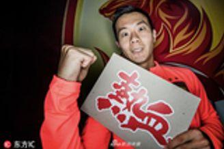 黄博文成首位当选足协副主席现役球员 专人干专事