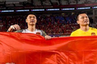 五星红旗飘扬在日本赛场!恒大在特殊日子为国争光