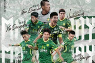 北京国安发布亚冠小组赛第6轮赛前海报