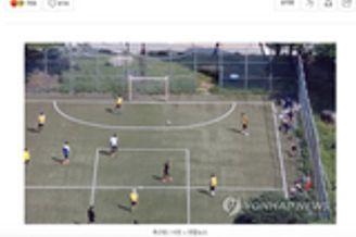 曝韩国著名足球选手小学时性暴力后辈 寄诚庸热搜
