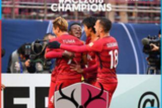 亚冠决赛-鹿岛鹿角总分2-0登基 队史首次夺冠军