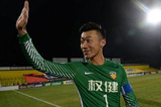 张鹭:赛前专门研究对方点球 职业生涯重要一扑