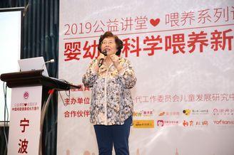2019中国母婴健康成长万里行