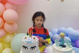 郑希怡为女儿办生日派对