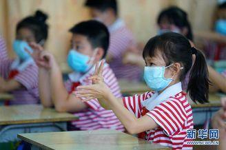 广西桂林小学低年级开学复课