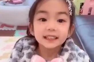 戚薇晒女儿拜年祝福视频