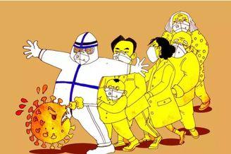 """近百位漫画家创作战""""疫""""漫画"""