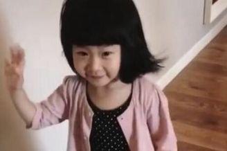 张咪两岁外孙女近照曝光