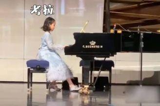 钟丽缇女儿考拉独奏钢琴