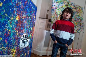 7岁男孩一幅抽象画卖了8万