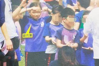 刘德华七岁女儿参加校运会