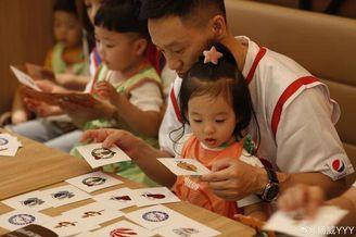 杨威带女儿参加家庭日活动