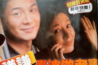 港媒曝40岁杨怡怀孕