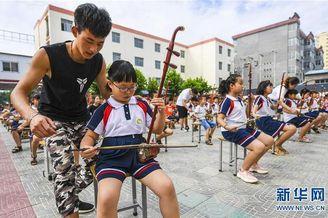 暑期开展民族乐器进校园活动