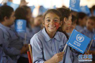 黎巴勒斯坦难民儿童迎来开学季