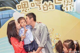 杜江霍思燕为嗯哼庆6岁生日