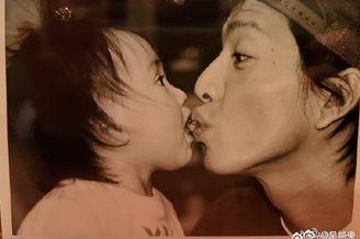 木村光希晒童年照为爸爸庆生