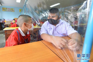 泰国中小学生开学复课