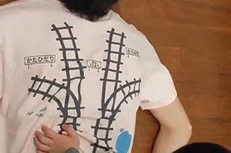 日本爸爸为儿子设计的轨道T恤