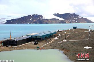 新落成南极研究站被赞