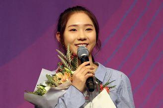 韩国最佳女运动员颁奖颜值抢镜