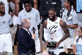 詹姆斯当选洛杉矶全明星赛MVP