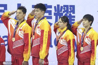 军运会4x100自混接中国夺金