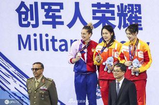 军运会200米蝶泳张雨涵夺冠