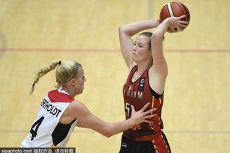 女篮锦标赛比利时103-60德国