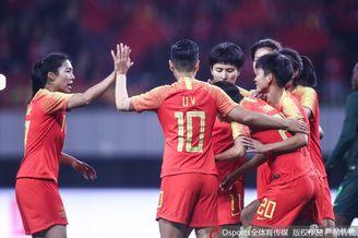 [四国赛]中国女足3-0尼日利亚