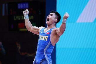 举重世锦赛男子81公斤级
