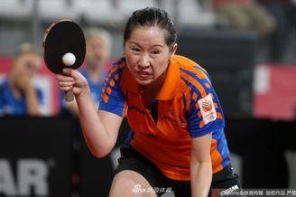 李洁代表荷兰乒乓队出战