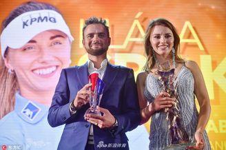 穆鲁泽克斯皮尔科娃获最佳球员