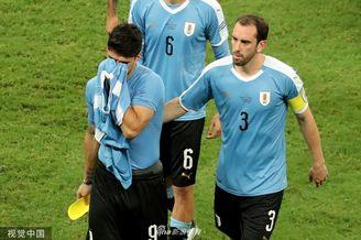 [美洲杯]乌拉圭4-5秘鲁