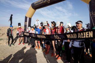 八百流沙疯狂火星人挑战赛开跑